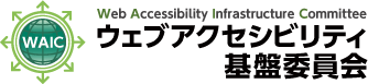 web_accessibility.png